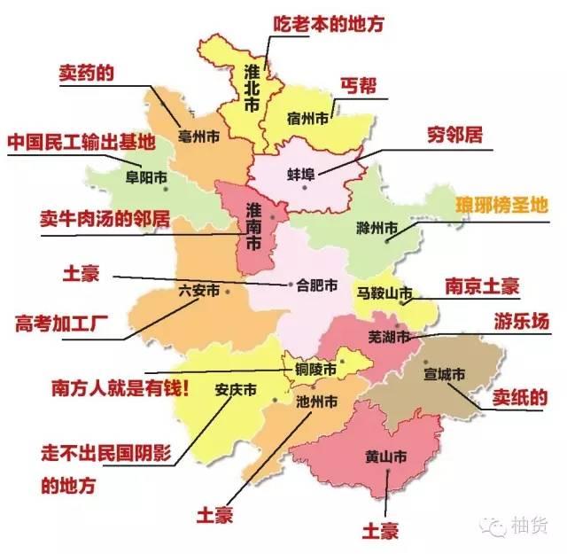 安徽滁州人口_安徽多余的县市,明明隶属滁州管辖,却总称自己是半个扬州人