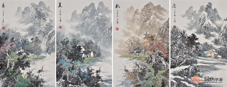 覃日群写意国画山水作品《春夏秋冬》四条屏 作品来源:易从网图片