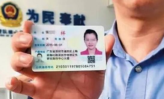 广东省居住证-深圳社保可以个人办理吗