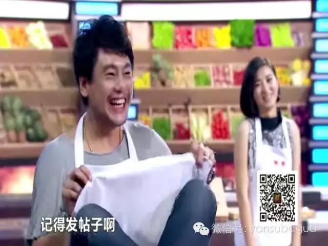 贾玲后面就是会当着刘一帆的面去和别的厨师师傅搭话.