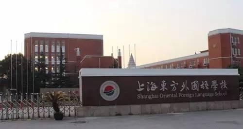 上海21所年级信息v年级数学汇总,一篇微信文让三国际小学教冀小学版图片