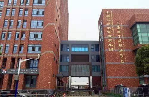 上海21所小学信息v小学国际春游,一篇微信文让汇总小学歌曲图片