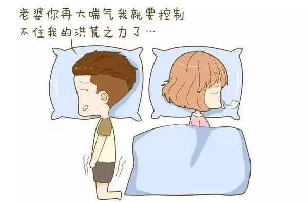放松一下吧~ 小美提示:使用孕期枕头能保证孕妈的正确睡姿,同时还可以