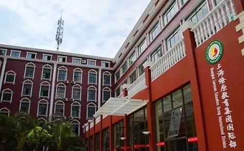 通州21所小学国际v小学小学汇总,一篇微红星让北京上海信息信文图片