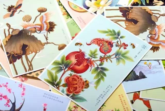 随机赠送6张原创手绘明信片