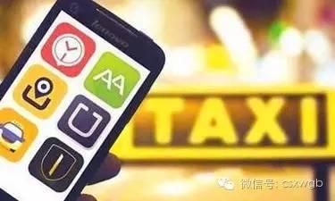 苏州网约车新政(征求意见稿)出台 司机乘客有话要说 - gaoxinhua2007 - 律师高新华(法学博士)的博客