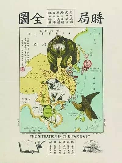 时局图   施行东南互保,即便放在当今的政治生态中,也是需要极大的