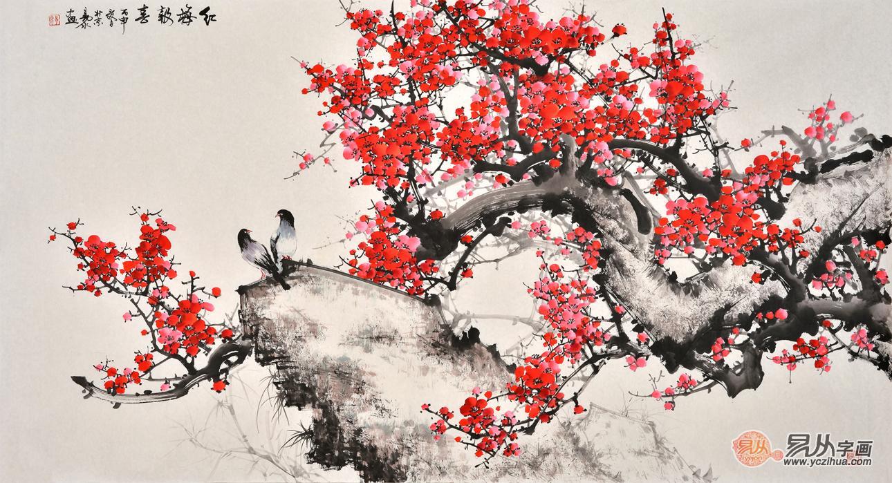 """民间有梅花""""五福""""的说法,梅花的五个花瓣代表着吉祥,为福,禄,寿,禧,财图片"""