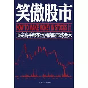 一生必读的投资学经典书籍!(收藏