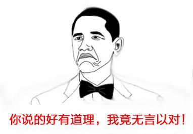 """太原火锅排行_太原""""美食汇之火锅类大投票"""""""
