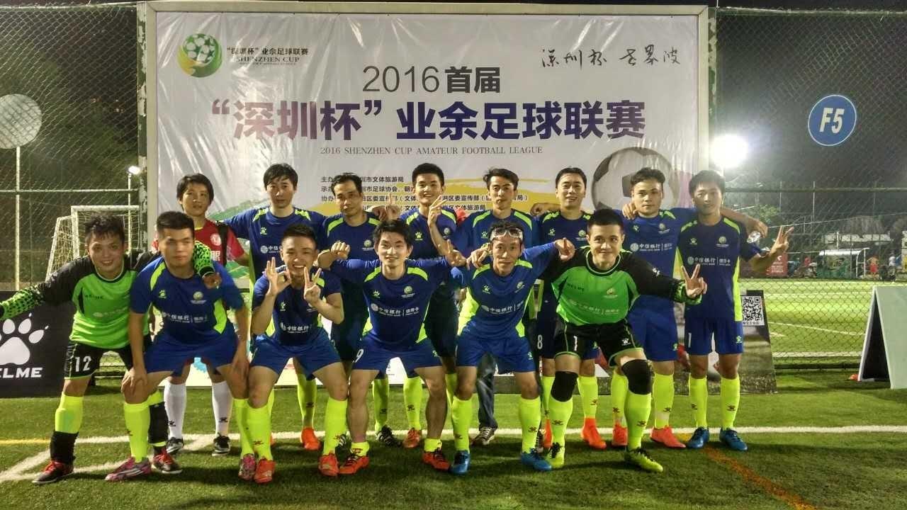 西班牙足球甲级联赛英文_西班牙足球甲级联赛2015_台湾城市足球联赛