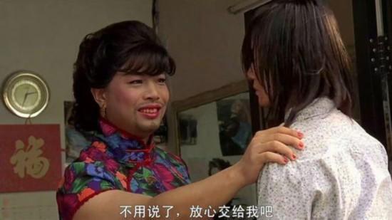 《少林足球》 如花饰演了一个美容店老板,依然是那个挖着鼻孔一脸淫图片