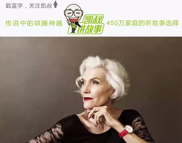 育儿经:68岁登杂志拍照打工养出亿万富翁儿子狂拽一辈子
