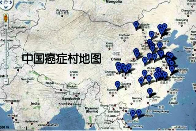 中国癌症村分布图 还有我们常常听到的关于药品和食品的安全问题,还