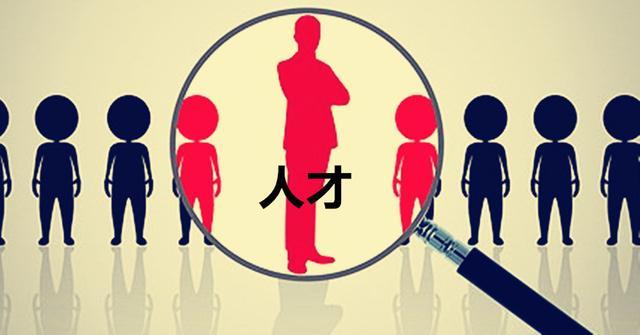 未来最赚钱的行业_人力资源管理在职研究生考试科目