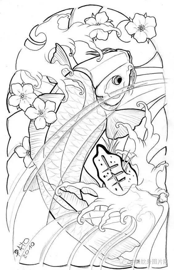 纹身素材:锦鲤手稿