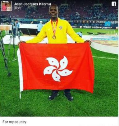 香港归化球员不会唱国歌,一句为了国家犯了众怒!