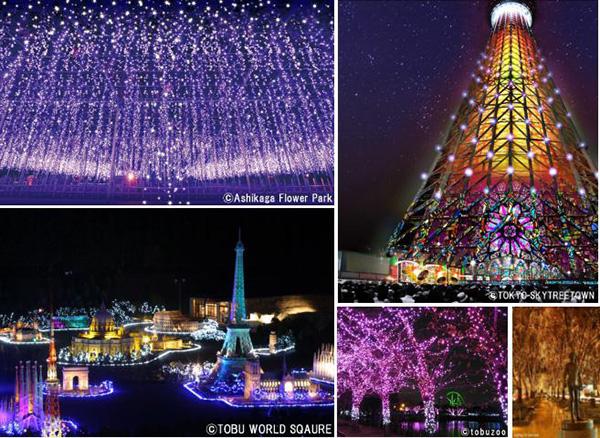 灿烂冬季限制 东京近郊5大灯光盛宴