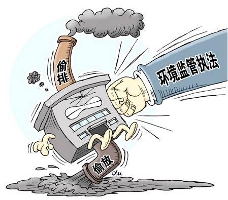 新出台的法律有哪些_天津哪个ktv有公主出台_司法部出台意见推进公共法律服务体系建设