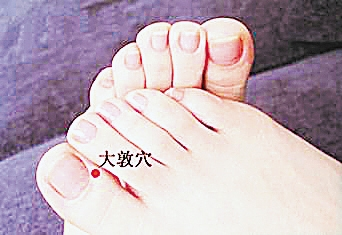 操穴图插阴径_护肝保健操: ①揉大敦穴:盘腿端坐,赤足,用左手拇指按压右足大敦穴