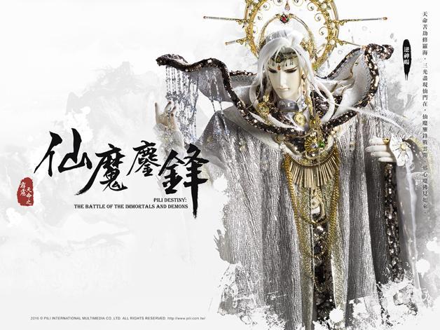 """虽然霹雳布袋戏木偶大部分走的也是""""中国风""""的路线,但是从头到脚的"""