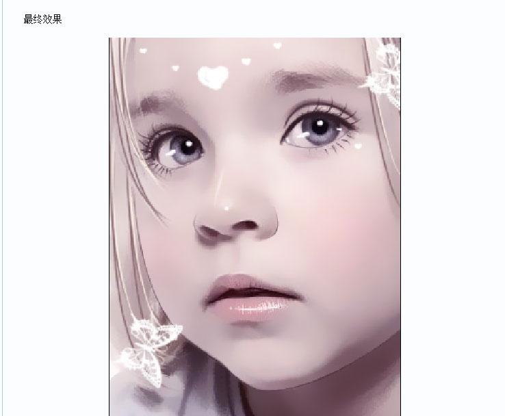 ps把可爱的儿童照片转手绘教程