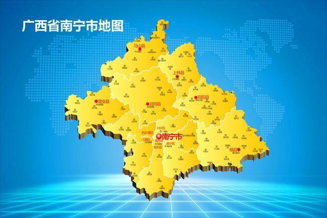这是地图上的南宁市 上个班累成狗似的