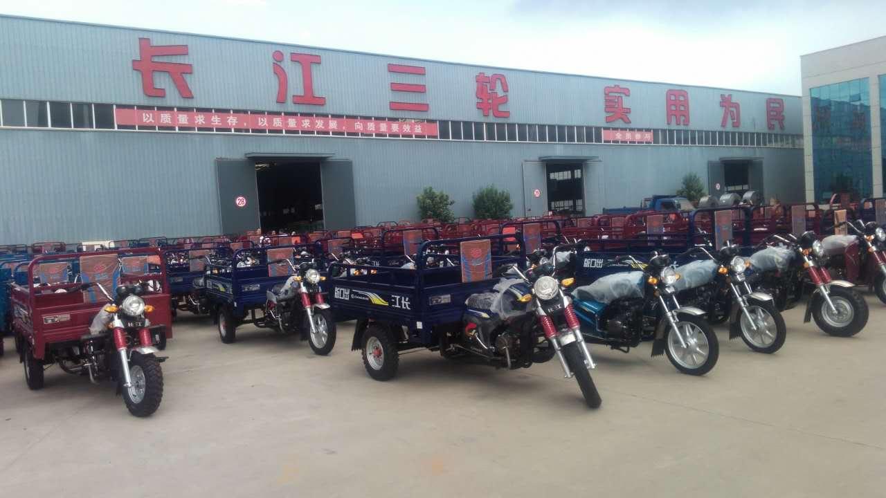 三轮摩托排行_三轮摩托车品牌,三轮摩托车质量排名,长江摩托