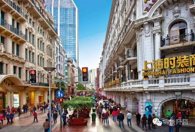 上海市街道设计导则 全文图片
