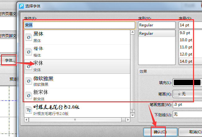 迅捷pdf编辑器软件 pdf如何添加页眉页脚