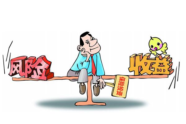 保险理财销售中常见的的陷阱,如何避免陷入保险