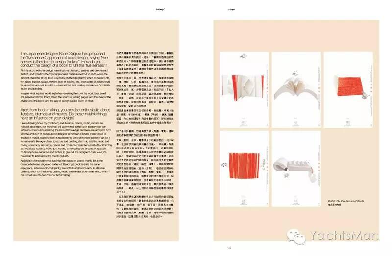 brand | issue28《设计师与笔迹》——创作过程全剖析图片