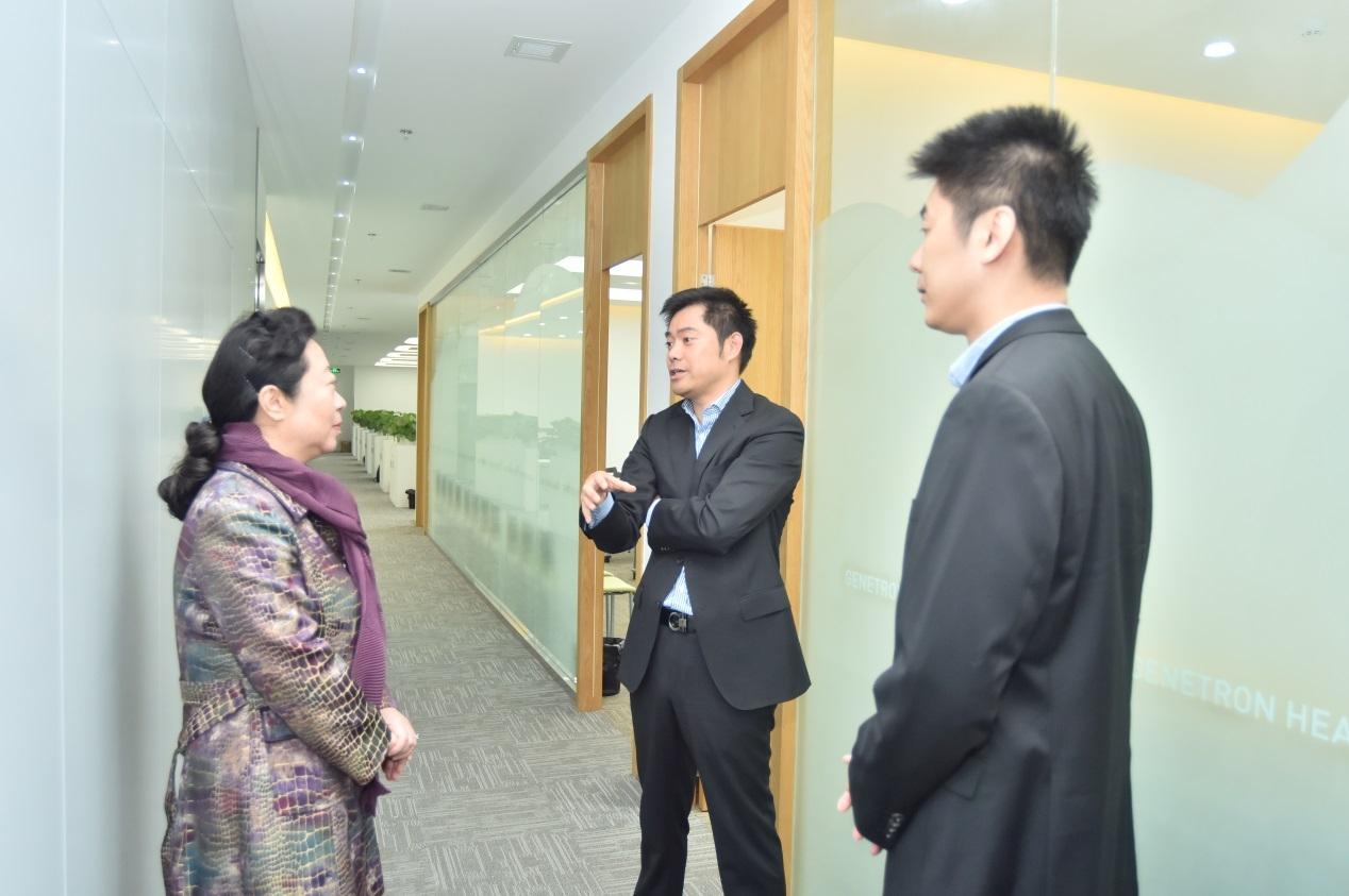 北京市科学技术委员会闫傲霜主任一行莅临泛生子