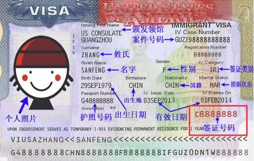 【赴美必备】吾爱发布:美国签证EVUS操作流程