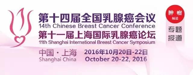 我国乳腺癌保乳率,为何迟迟上不去?