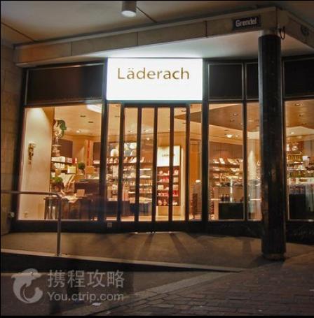 瑞士琉森十大购物商店推荐-搜狐