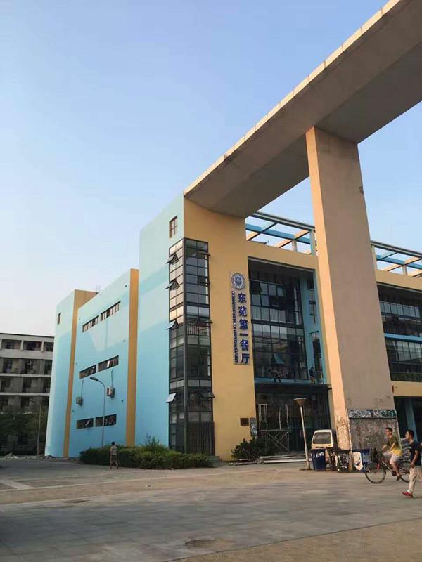 6年暑假期间,天津工业大学东苑一食堂改造现场图)-二次元 严重