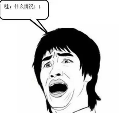 中国最狠的报复! -  - 上海证券会馆