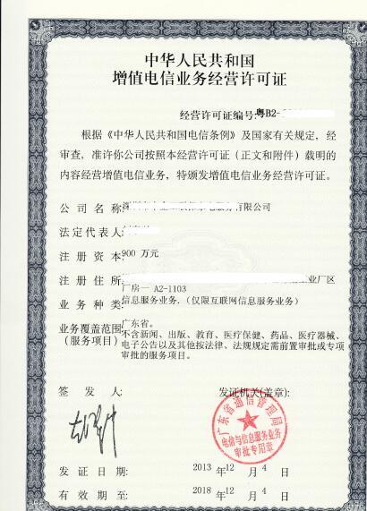 b50蛋轮原理结构�_北京如何办理?