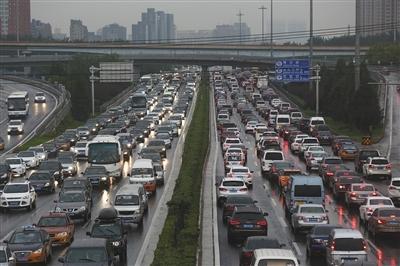 摇号中签将更难 北京小客车指标数2018年起再降