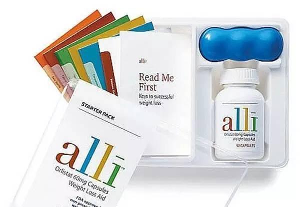 最管用的减肥药_减肥药哪种最有效 最有效的减肥药排行榜