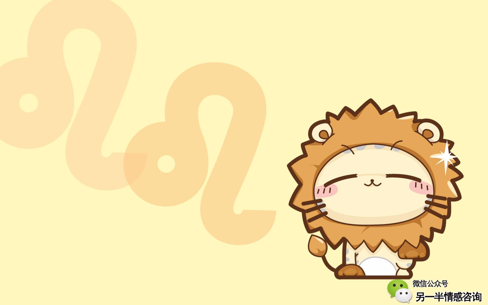 狮子座双子座属龙图片