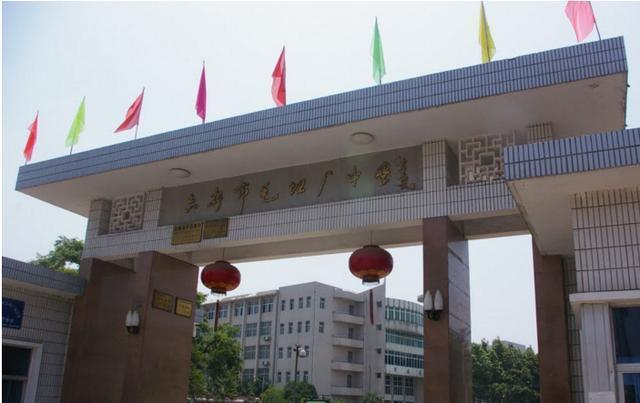 中国十大名牌中学,每一所学校都有牛气轰轰的资本