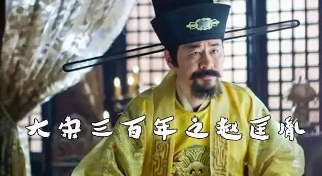 赵匡胤卷 第四章 三征南唐 3 六合之战 荣膺殿帅