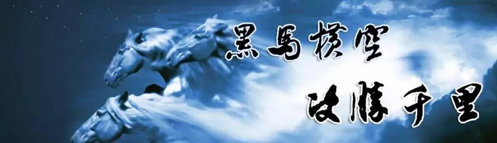 大阳城集团娱乐网2138