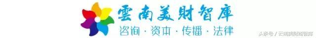 云南财经大学呈贡校区 云南财经大学要搬去安宁了,呈贡要傻眼了吧?