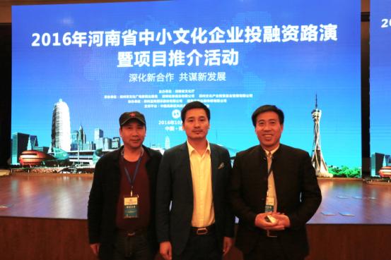 今古融媒执行董事陈万语(右)、总经理和建强(左)与上海赢杉资本