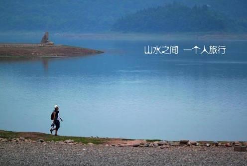 一个人背包旅行背影_简洁背包旅行模版