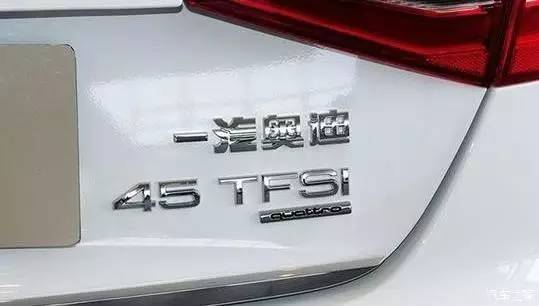 汽车后面的字母你知道什么意思么高清图片