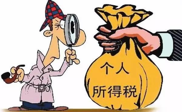 上海人,关于个人所得税,你想知道的都在这里!